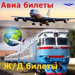 Авиа- и ж/д билеты Усвятов