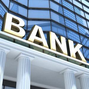 Банки Усвятов