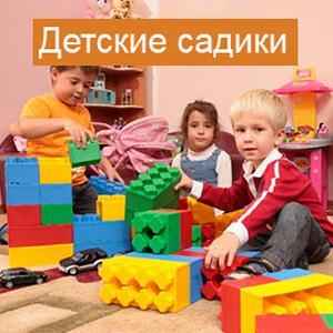 Детские сады Усвятов