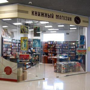 Книжные магазины Усвятов