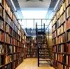 Библиотеки в Усвятах