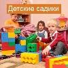 Детские сады в Усвятах