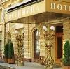 Гостиницы в Усвятах