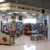 Книжные магазины в Усвятах