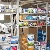 Строительные магазины в Усвятах